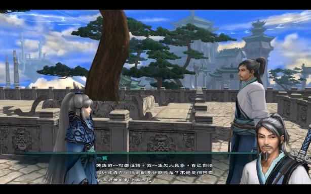 Sword and Fairy 5 CHiNESE Torrent Download