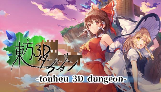 Touhou 3D Dungeon